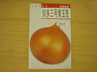 P8210006.JPG